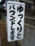 愛知県さすが.jpg