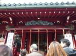 箱根神社2012 009.jpg