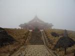 箱根神社2012 018.jpg